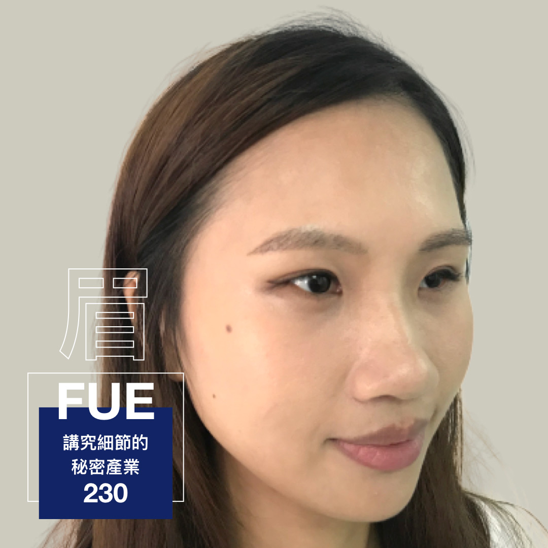 【植眉】- 免化妝擁有嬌俏娥眉,每天多睡20分! 7