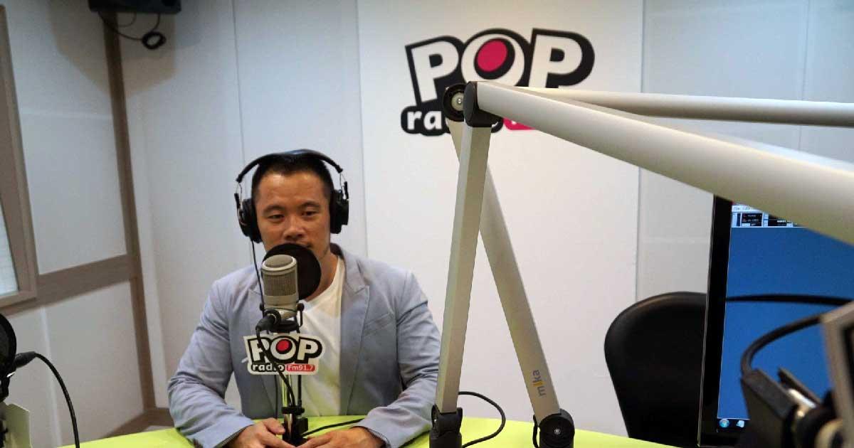 沈志龍 醫師 11 月 ~ 2 月都在 POP Radio 3