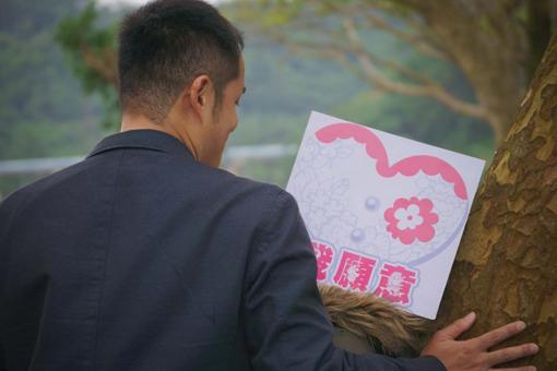 【寇約翰微創植髮】恭喜林醫師要結婚了! 7