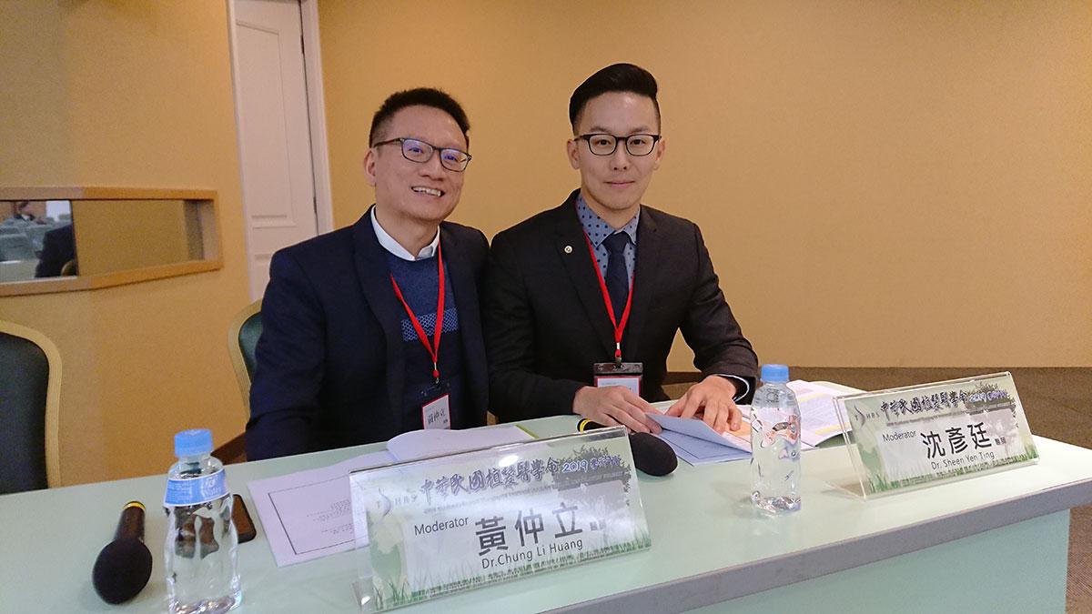 黃仲立/院長受邀擔任2019植髮醫學會座長(主持人) 2