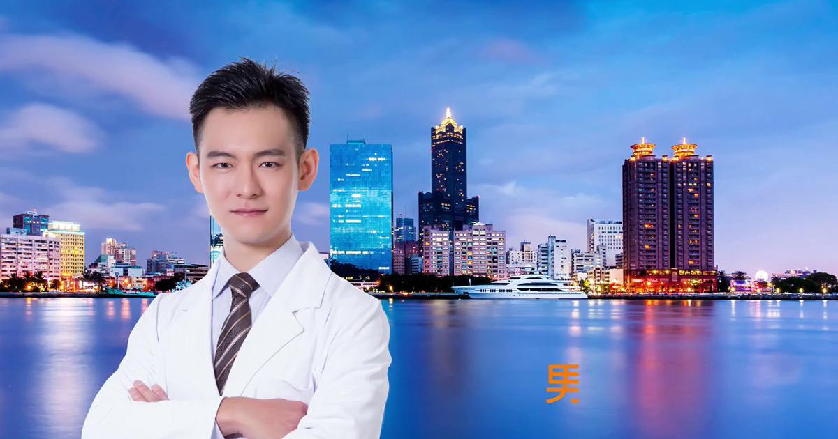 MyHair專業生髮植鬍診所 - 台北植髮診所首選推薦 9