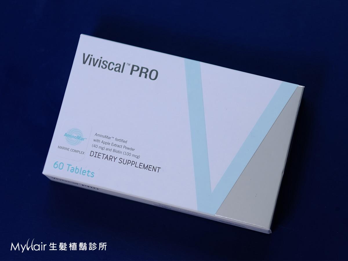 歐美紅回台灣的《Viviscal PRO》是甚麼?MyHair生髮植鬍醫師推薦 2