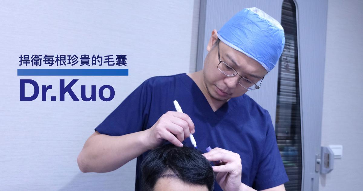 歐美紅回台灣的《Viviscal PRO》是甚麼?MyHair生髮植鬍醫師推薦 4