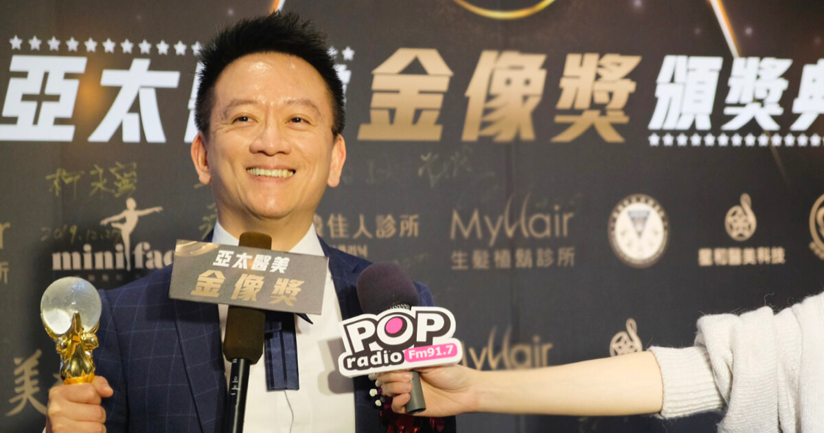 醫療產業界榮耀!亞太醫美金像獎 MyHair勇奪最佳品牌形象獎 3