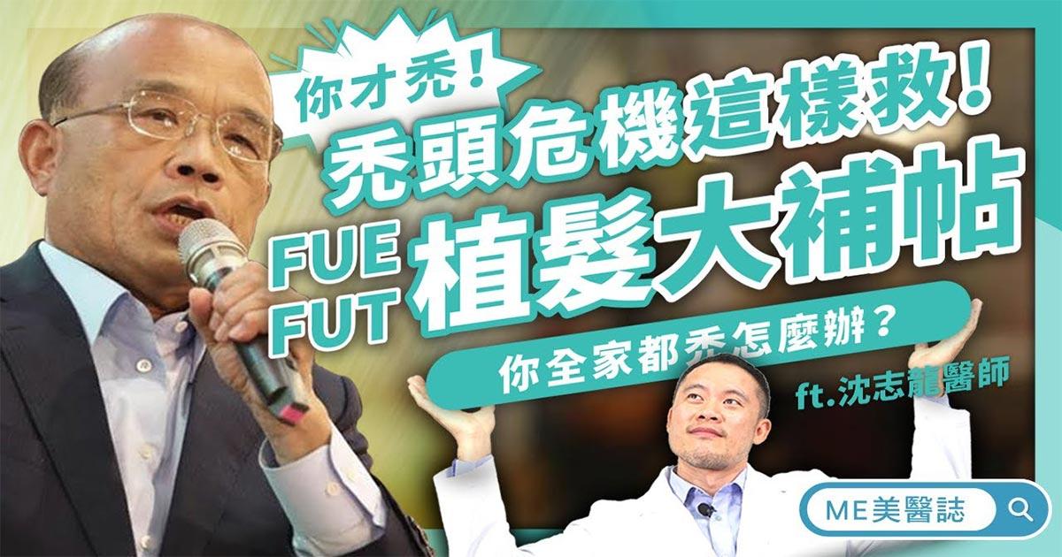 MyHair專業生髮植鬍診所 - 台北植髮診所首選推薦 10